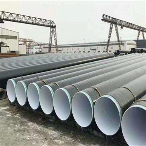 自来水用DN2100焊接钢管国标价格