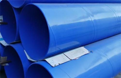 DN300*7消防给水涂塑钢管价格 中山南区