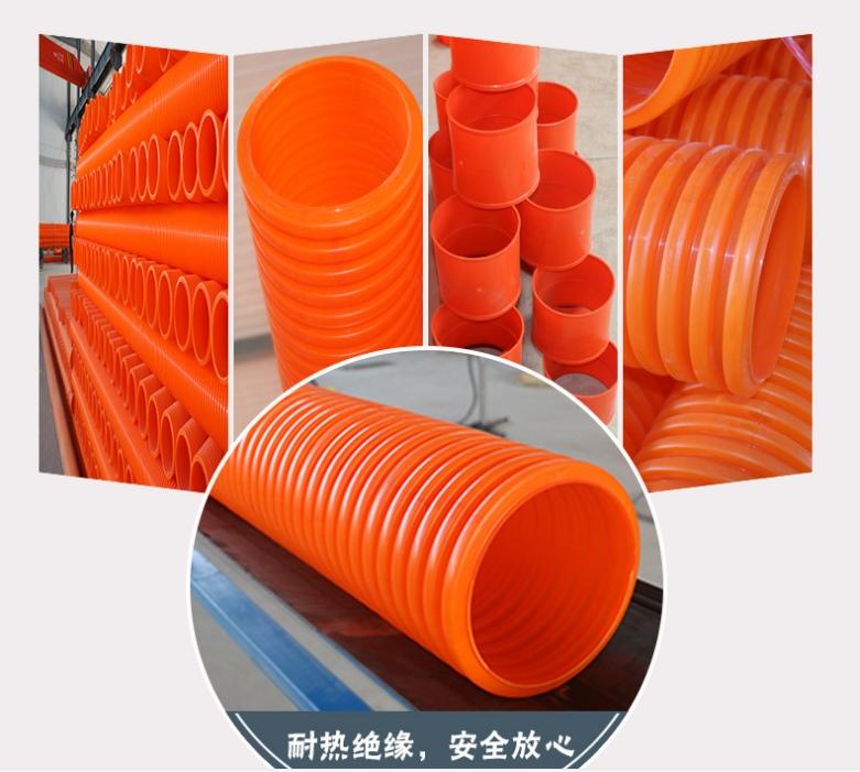 江苏常州50-75mpp单壁波纹管厂家@规格@材质工程管
