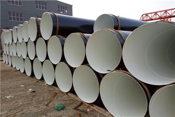 安康市宁陕县地埋用焊接钢管过磅吨价