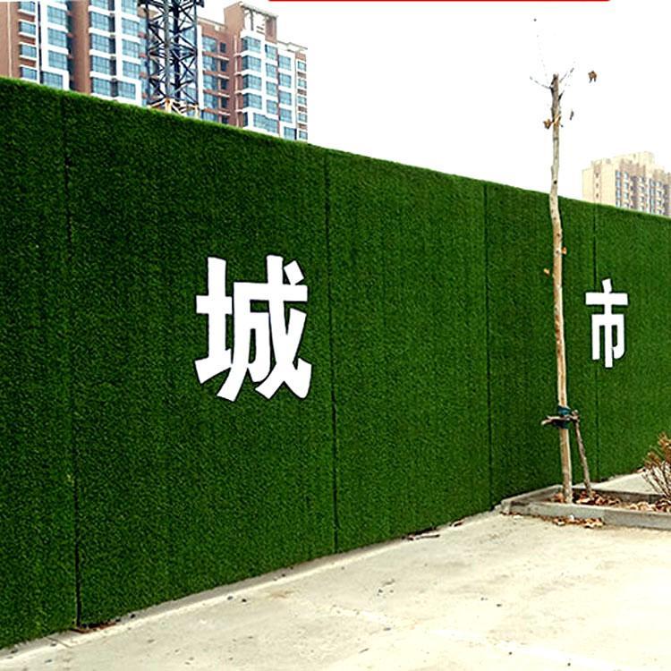 松原人造草坪围挡多少钱每平米详图博翔远人造草坪公司