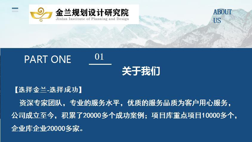 2021年滁州做总体规划设计公司查看明细