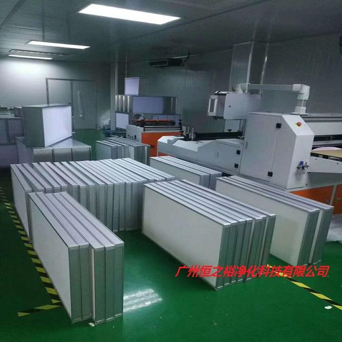 海东组合式高效过滤器厂家\安装