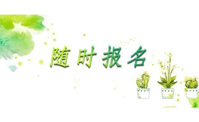 衢州市怎么考食品安全管理师证怎么查询在哪里报名报考报考培训