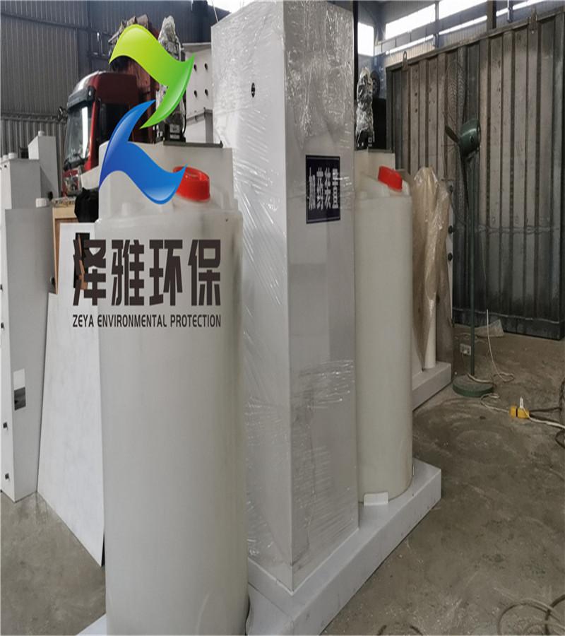 恩施土家族苗族自治州洗涤污水处理设备烟草废水精选厂家