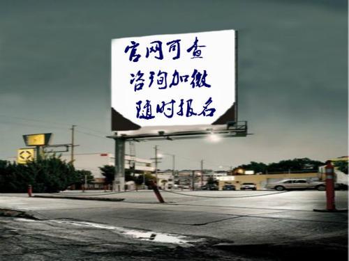 宜昌市怎么考食品检验工证在哪里考试和培训需要多少钱价格合理