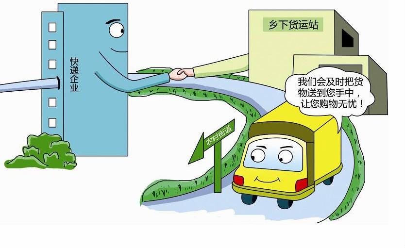 常熟到柘荣县专线直达