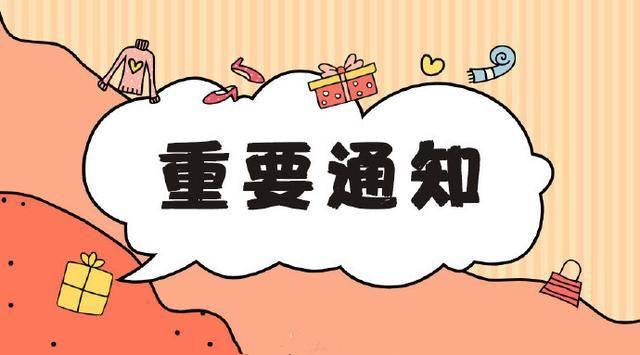 济宁市塔吊操作证培训难不难在哪里报名考试呢