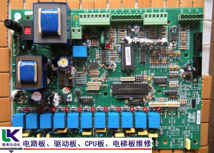 高斯GOSS墨辊驱动器主板损坏维修站 电路板维修中心