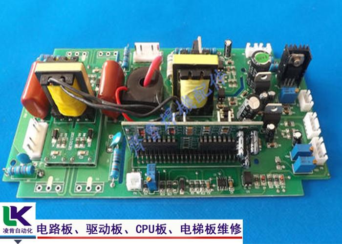 樱井SUKURAI印刷机控制板故障维修点 主板维修技术好