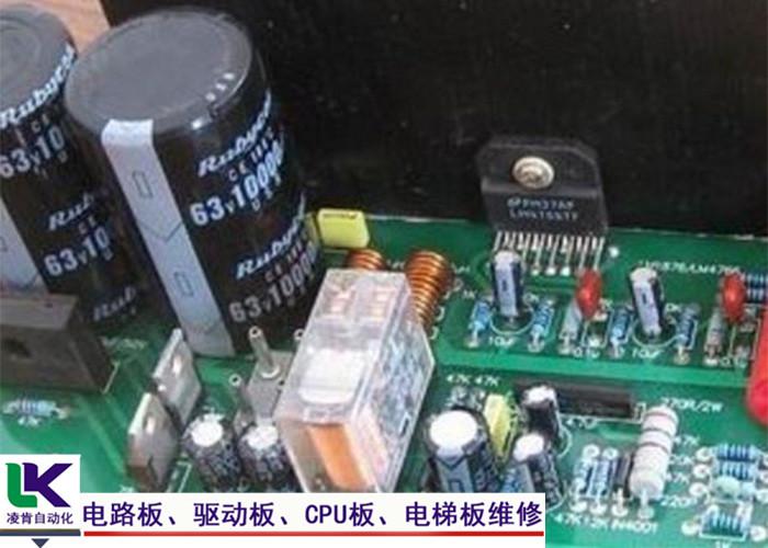 力马注塑机电路板维修 主板损坏维修网点