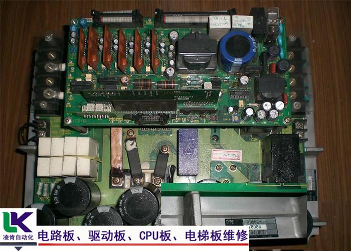 樱井SUKURAI全自动冲版机电源板烧了维修点 主板维修技术好