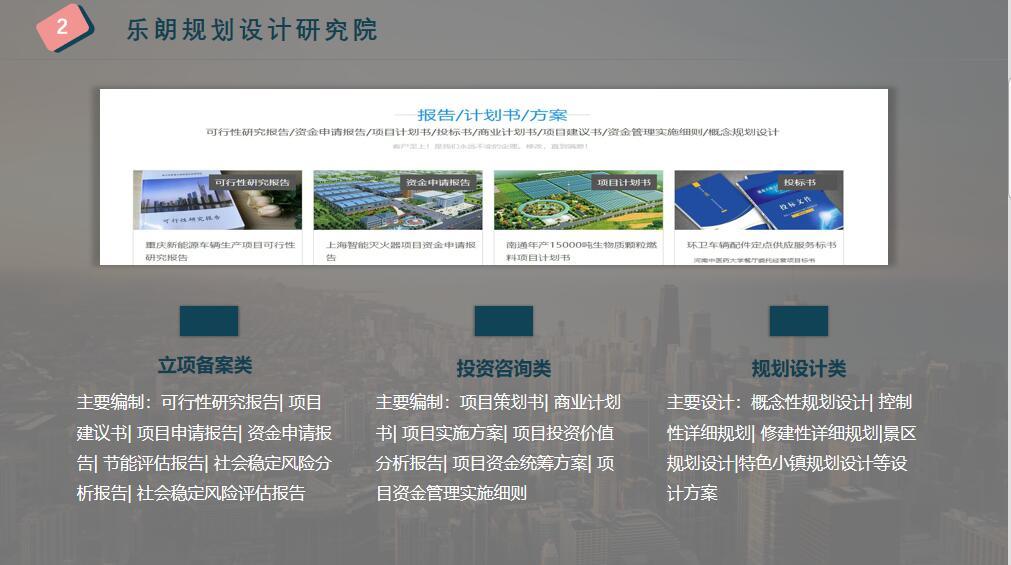 云浮市能做旅游小镇规划设计做的专业公司