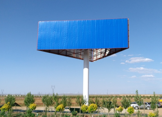 双鸭山四方台广告牌制作加工厂--欢迎来厂访问