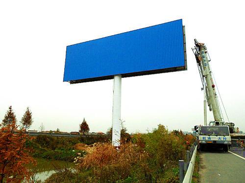 宝鸡眉县高速广告牌制作诚信企业--欢迎您的咨询