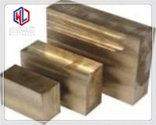 巫山BAl13-3铝白铜牌号出自哪种标