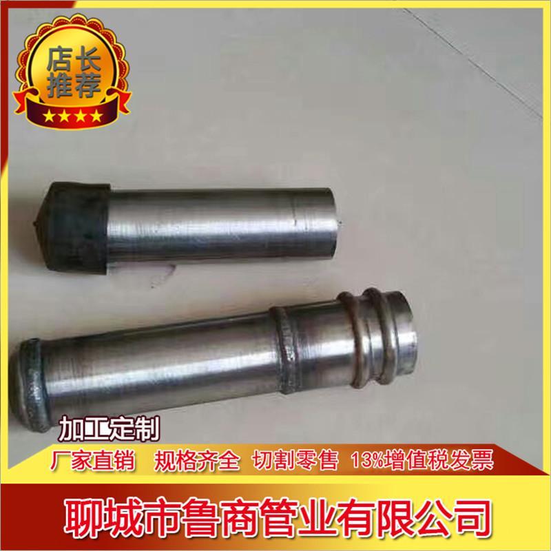 价格:内江54声测管生产厂家