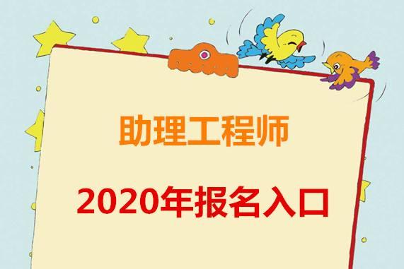 衢州市怎么考绿化工证报考要求条件怎么考报名入口报考