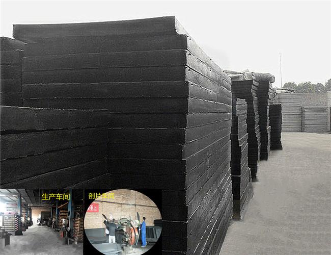 唐山公路工程闭孔板.河北廊坊翰拓保温公司