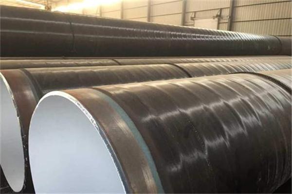 新余渝水石油管道用钢套钢保温钢管厂家-【润泰】不错
