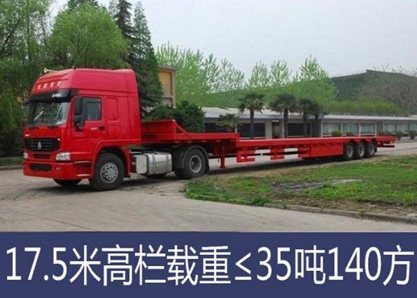 新乡,焦作至两江新区返程货车爬梯车送货上门