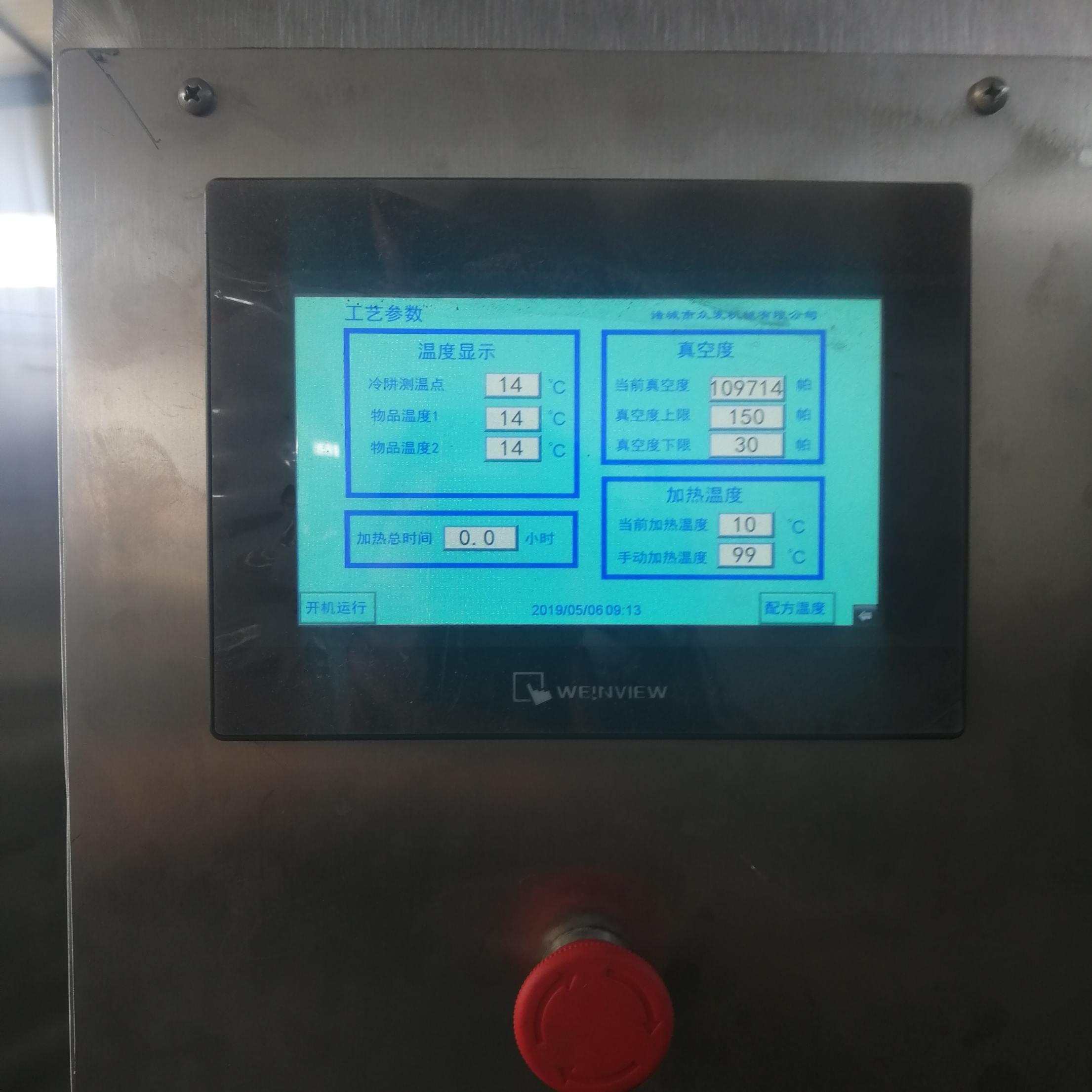 霍州市桑葚冻干机 哪家买【智能化】