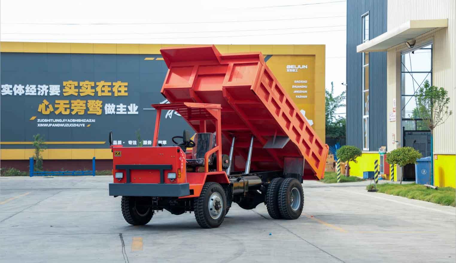 黑龙江双鸭山八吨矿用四不像车矿山运输车有哪些型号
