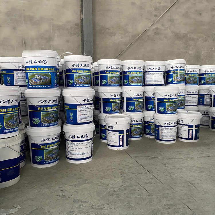 新丰彩钢板翻新漆水性工业漆厂家批发