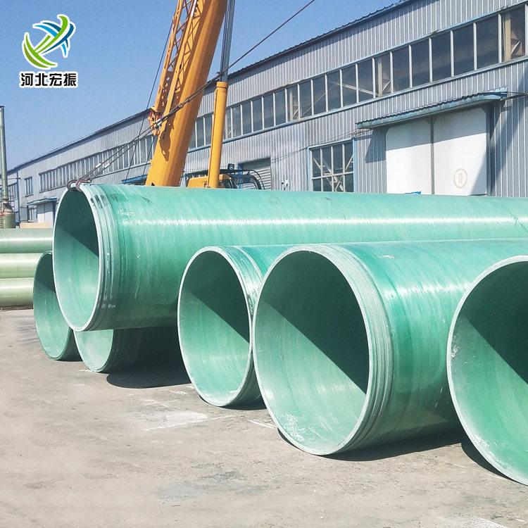 东莞东坑玻璃钢污水管道价格