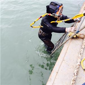 怒江打捞公司-水下切割-水下工程检测实力派