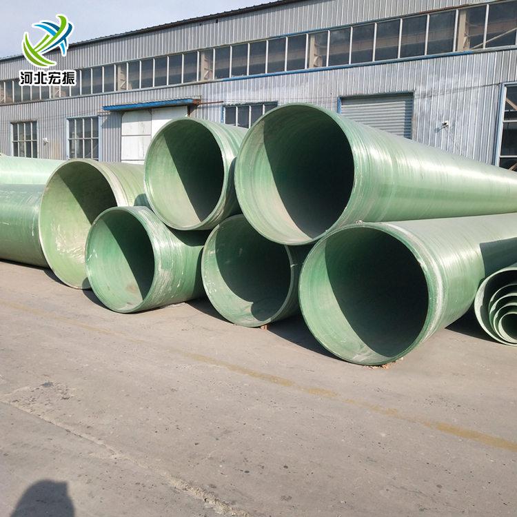 邵阳城步玻璃钢夹砂管道价格