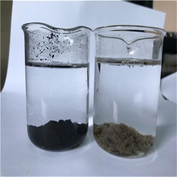 遵义pac氯化铝,黄药聚合氯化铝@遵义生产厂家