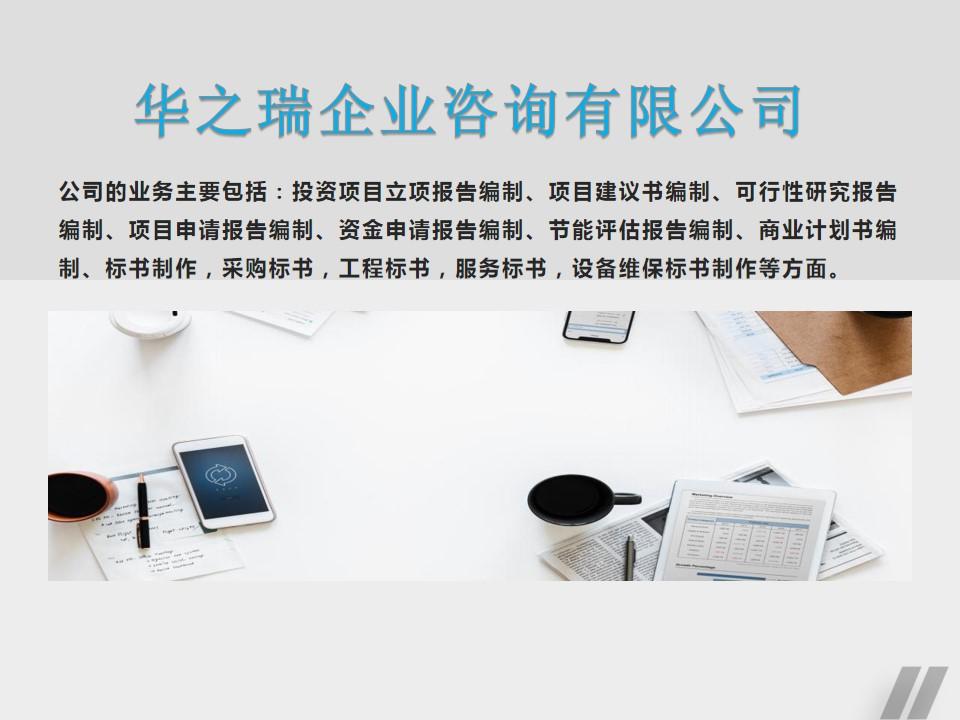 海宁做电子标投标文件的单位一站式服务