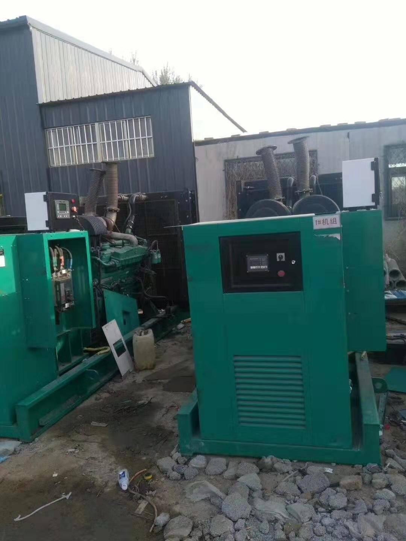 東莞市清溪鎮收購二手發電機在哪