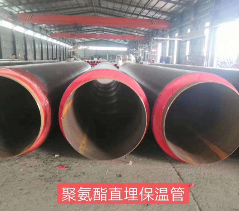 宣城市预制直埋钢管生产厂家