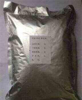 醋酸铑回收怎样提取_今日价格价钱价位