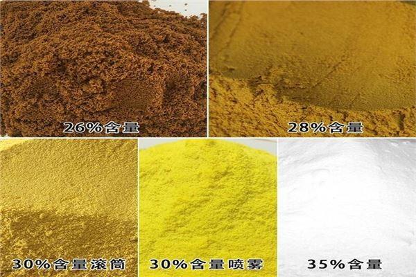 河东区液体聚合氯化铝-垃圾渗透液处理