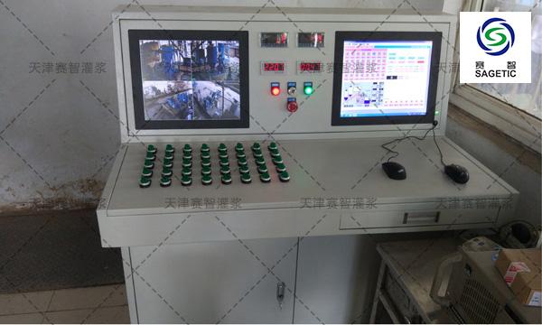 山西SZ-YT3000一体式一体化制浆机-天津赛智灌浆专业生产