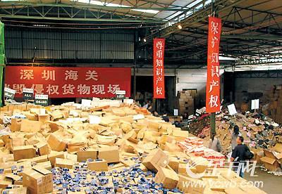 广州荔湾区电子板报废销毁处置案列介绍