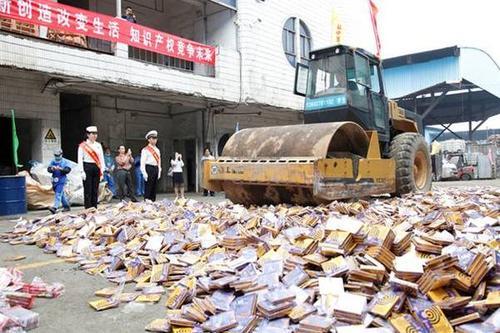 深圳盐田区电子线路板销毁处理疑问解答