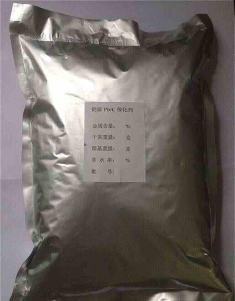 废旧钯碳酸钙回收如何分离_今日价格价钱价位