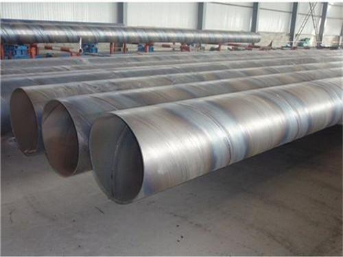 咸丰天然气输送螺旋钢管定尺价格