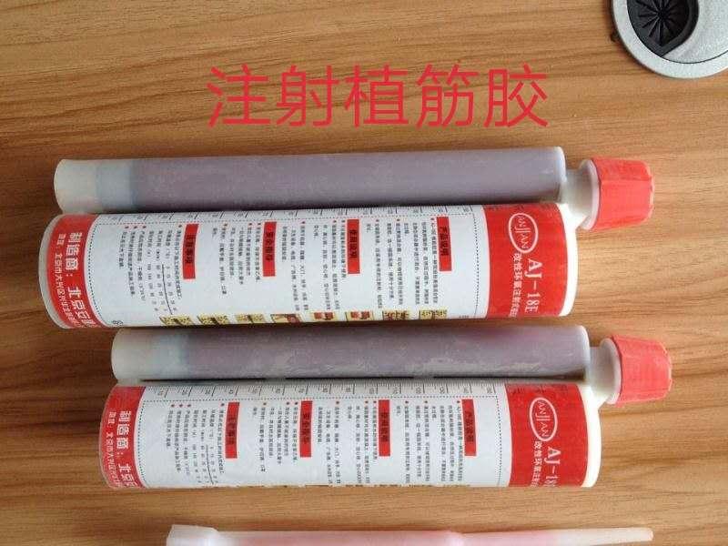 乌海乌达C30修补砂浆使用方法