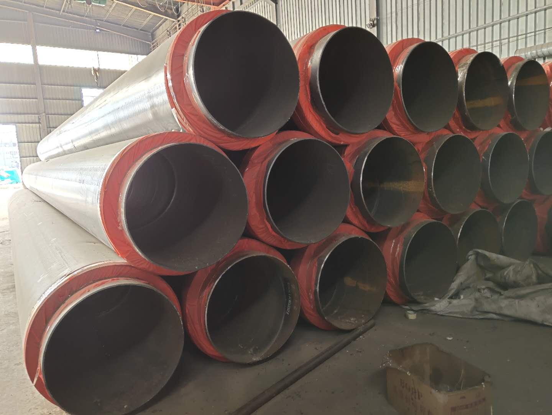【2020新】滁州直埋发泡保温钢管厂家电话