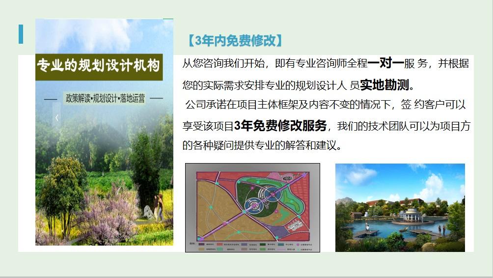青海农副产品可行性报告怎么写-代写报告公司