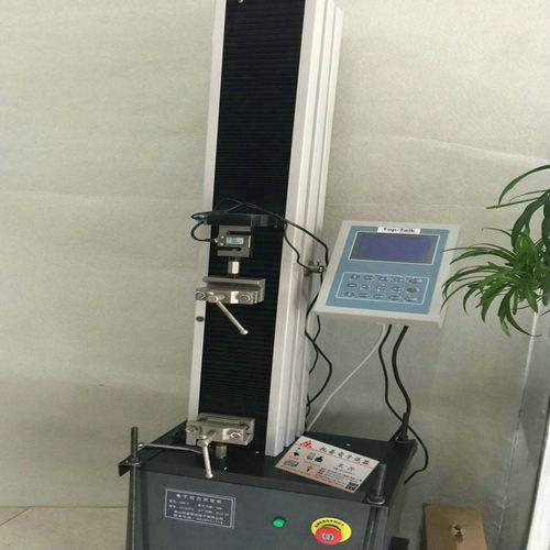 华宁1.5公斤电子秤@谷15公斤电子秤