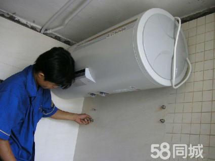 天津河西区BOSCH洗衣机维修售后服务中心网点