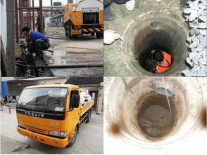 上海清掏化粪池咨询关注