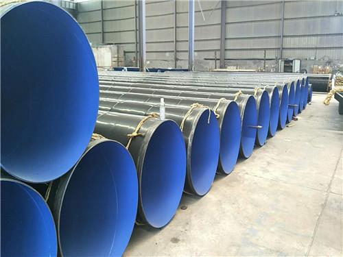 岳阳楼供热用保温螺旋焊管全新价格