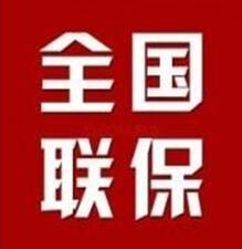 深圳前锋灶具售后服务电话24小时故障报修统一客服热线